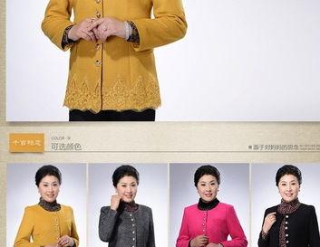 30 40 50岁女装秋装外套年轻妈妈装呢料外套中年女士短款毛呢外套