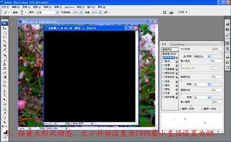 远博时时彩-绘制雪花做动画   6、下面开始画雪花,远景致配置为白色,点击鼠标...