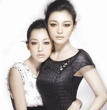 的杂货店,专卖日本最炫的服饰和小饰品.姐妹俩不仅自己用,有时还...