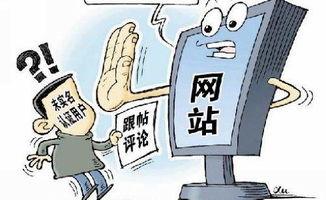 福彩快3开奖结果查询,2017,这些 任性 行为被规范 济南在线