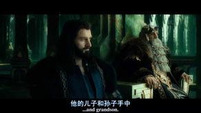 """花与蛇1 bt-""""山之心""""出场.   有了它,才有了后来的""""史矛戈屠城"""".   """"山之..."""