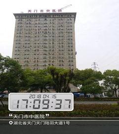 农业大学   长春国信南山   04 更多... 河北保定妇幼保健院   保定市二十...