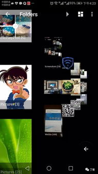 3D方式查看手机相册内图片手机App Gallrey