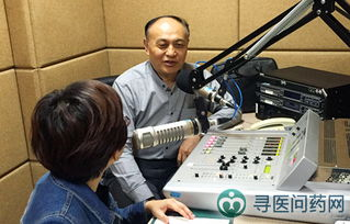 人民广播电台《百姓健康大讲堂》... 在香港出版,