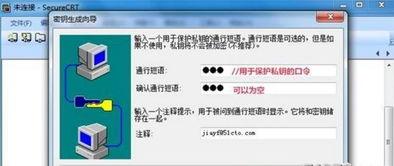 将公钥 my_rsa.pub 传到linux服务器,将SSH2兼容格式的公钥转换成为...