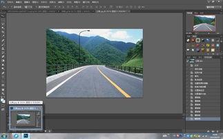 在PS中怎么将几张GIF图片插入到一张JIPG图片上同时显示啊