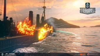 海域秘辛 战舰世界 续写战舰历史档案