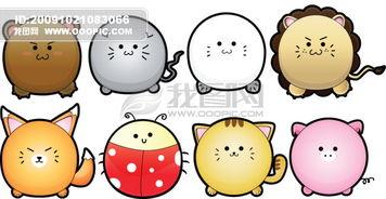 可爱圆蛋卡通动物模板下载 可爱圆蛋卡通动物图片下载-可爱圆蛋卡通...