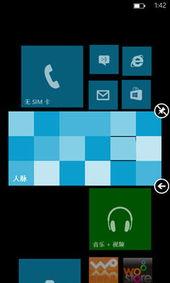 ...、可自定义磁贴格式大小-入门级佳作 首款国产WP8手机华为W1评测