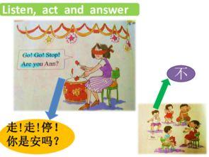 ,走停止是给中英文意思相同的图片找朋友Li