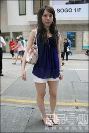 看看潮流香港街头美女搭配 多图