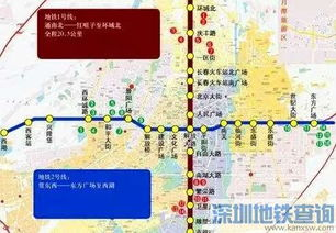 长春地铁2号线最新规划线路图出炉 看看有没有经过你家
