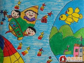 幼儿绘画作品图片:坐着飞船游太空-幼儿绘画作品图片,幼儿画画作...