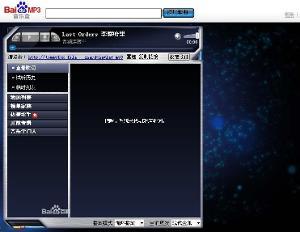 QQ空间音乐克隆