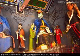 九殿阎君平等王,雕塑艺术,文化艺术,摄影,汇图网
