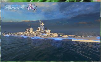 战舰世界蒙大拿海雾发光版 战舰世界官网合作专区 多玩游戏网