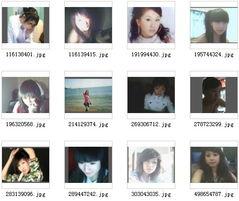 齐齐哈尔美女照片集合 想要QQ号的都进来,不收费