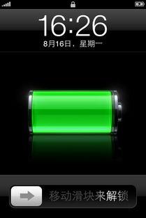 待机时间短 iPhone电池官方使用指南