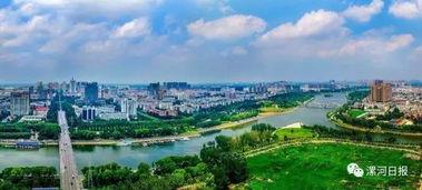 厉害了 漯河这个地方被列为省级风景名胜区