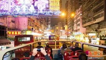 香港一日游最佳路线 香港一日游攻略自由行