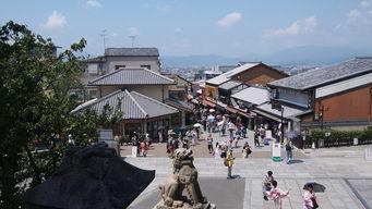 暴走狂途 日本 京都