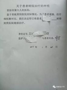 北京赛车开奖结果彩票控