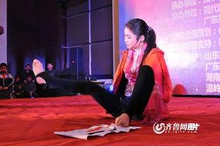 无臂女孩杨佩现场演示用脚缝制十字绣-齐鲁亲情慈善之夜晚会举行 无...