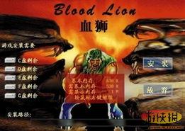 最烂游戏怎么挣钱 盘点堪比血狮的各种 神作