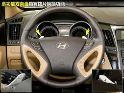 ...的中型车 解析北京现代新索纳塔