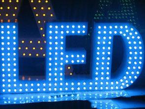 如何设计霓虹灯发光字效果图?