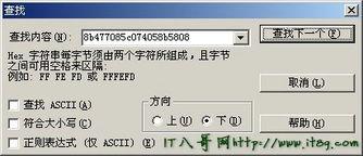 教你快速破解加密的PDF文件