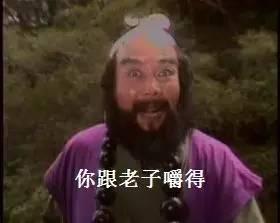 重庆土话顺口溜 骂人才叫绝,看谁还敢惹重庆人