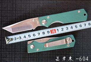 【刃材】8Cr14MoV   【锁型】线锁   你问怎么样,我觉得款式太难看...