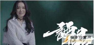 欲望之颠-谭晶   2017年全新音乐节目《歌手》是湖南卫视推出的大型音乐竞技节...