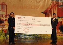 纪念中学校长贺优琳(左)接受陈卓林递送的捐赠支票-雅居乐地产捐6...