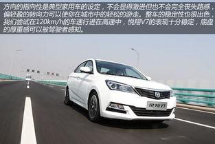 长安悦翔V7试驾 悦翔 湖州车市