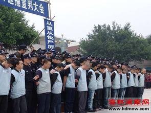 安溪昨举行公捕公判大会 宣布逮捕9团伙28人