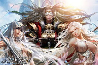 女盟帝国-...神联盟2》三大王国首领-女神联盟2 红将揭秘 风暴之王天启女神