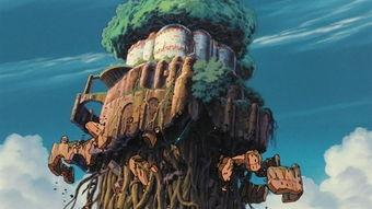 天空之城 那棵飞行的大树还好吗