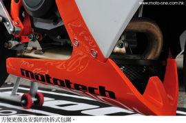KTM RC4 690R KTM RC4现真身