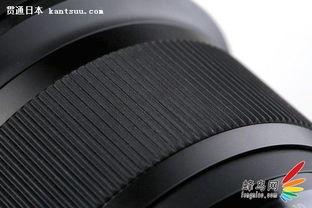 适马DP2x数码相机使用说明书:[4]
