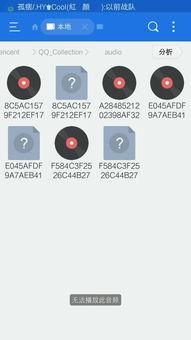 手机上的qq 收藏的qq语音怎么下载转发或着做成mp3的形式保存在手...