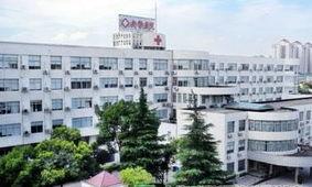 上海胸部整形手术整形医院