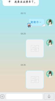 为什么手机QQ聊天的图片打开不了,还有微博里的图片一样看不了,...