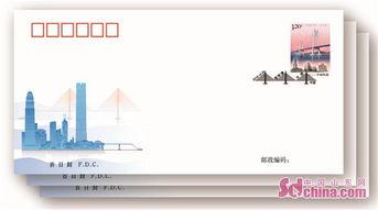港珠澳大桥 邮票发行 山东四地启用纪念戳纪念