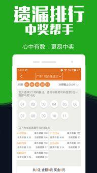 11选5彩票安卓下载 安卓汇 app.28sn.com