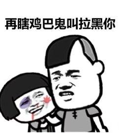 教你一步一步画人脸-在瞎鸡巴鬼叫拉黑你 - 嘤嘤嘤~心机卖萌表情包_嘤嘤嘤_斗图_怼人表情...