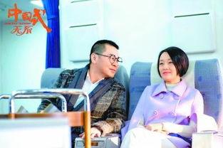 《中国式关系》-马伊琍 没有女性会后悔结婚生子 有家庭才完整