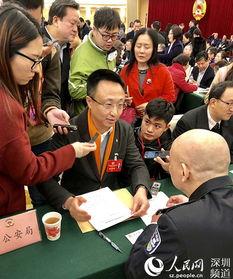 ...月10日,在咨情问政活动上,曹志伟问政广州市公安局.  摄-曹志伟 ...