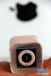 ...分iPod音乐播放器  11月13日,在山东省临沂市郯城县一家苹果产...